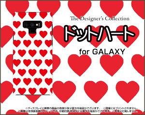 GALAXY Note9 [SC-01L SCV40]ギャラクシー ノートナインdocomo auオリジナル デザインスマホ カバー ケース ハード TPU ソフト ケースドットハート