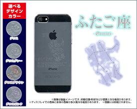49e0b84ea2 iPhone 7アイフォン セブンdocomo au SoftBankApple アップル あっぷるオリジナル デザインスマホ カバー ケース ハード  TPU