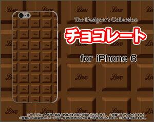 iPhone 6 Plus/6s Plusアイフォン シックスプラス/シックスエスプラスdocomo au SoftBankApple アップルオリジナル デザインスマホ カバー ケース ハード TPU ソフト ケースチョコレート
