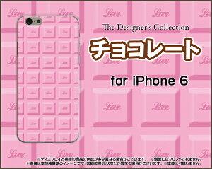 iPhone 6 Plus/6s Plusアイフォン シックスプラス/シックスエスプラスdocomo au SoftBankApple アップルオリジナル デザインスマホ カバー ケース ハード TPU ソフト ケースチョコレート(ストロベリー)