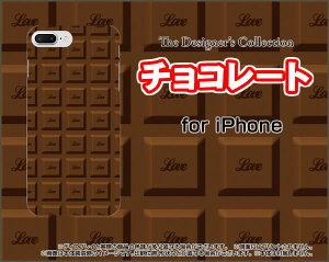 iPhone 7 Plusアイフォン セブンプラスdocomo au SoftBankApple アップル あっぷるオリジナル デザインスマホ カバー ケース ハード TPU ソフト ケースチョコレート