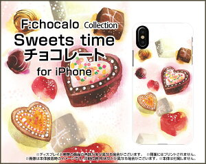 iPhone Xアイフォン テンdocomo au SoftBankApple アップル あっぷるオリジナル デザインスマホ カバー ケース ハード TPU ソフト ケースSweets time チョコレート