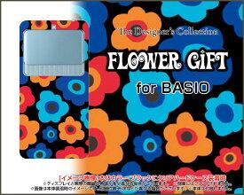 BASIO3 [KYV43]ベイシオ スリーauオリジナル デザインスマホ カバー ケース ハード TPU ソフト ケースフラワーギフト(ブルー×オレンジ)