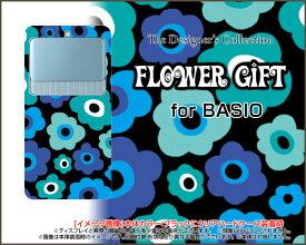 BASIO3 [KYV43]ベイシオ スリーauオリジナル デザインスマホ カバー ケース ハード TPU ソフト ケースフラワーギフト(ブルー×グリーン)
