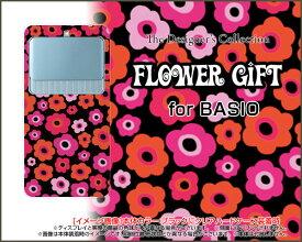 BASIO3 [KYV43]ベイシオ スリーauオリジナル デザインスマホ カバー ケース ハード TPU ソフト ケースフラワーギフト(ピンク×赤×オレンジ)