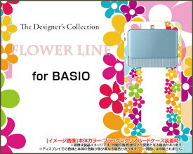 BASIO3 [KYV43]ベイシオ スリーauオリジナル デザインスマホ カバー ケース ハード TPU ソフト ケースFLOWER LINE
