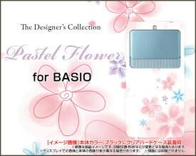 BASIO3 [KYV43]ベイシオ スリーauオリジナル デザインスマホ カバー ケース ハード TPU ソフト ケースPastel Flower type004