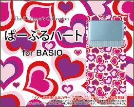 BASIO3 [KYV43]ベイシオ スリーauオリジナル デザインスマホ カバー ケース ハード TPU ソフト ケースぱーぷるハート