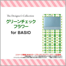 BASIO3 [KYV43]ベイシオ スリーauオリジナル デザインスマホ カバー ケース ハード TPU ソフト ケースグリーンチェックフラワー
