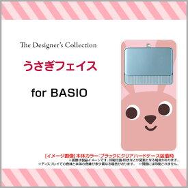 BASIO3 [KYV43]ベイシオ スリーauオリジナル デザインスマホ カバー ケース ハード TPU ソフト ケースうさぎフェイス