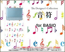 BASIO3 [KYV43]ベイシオ スリーauオリジナル デザインスマホ カバー ケース ハード TPU ソフト ケース音符