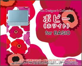 BASIO3 [KYV43]ベイシオ スリーauオリジナル デザインスマホ カバー ケース ハード TPU ソフト ケースポピー(ホワイト)