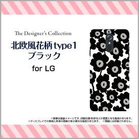 LG style [L-03K]エルジースタイルdocomoオリジナル デザインスマホ カバー ケース ハード TPU ソフト ケース北欧風花柄type1ブラック