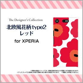 XPERIA XZ1 Compact [SO-02K]エクスペリア エックスゼットワン コンパクトdocomoオリジナル デザインスマホ カバー ケース ハード TPU ソフト ケース北欧風花柄type2レッド