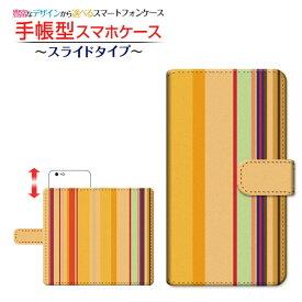 HUAWEI Mate 10 Pro [703HW]ファーウェイ メイト テン プロSoftBank手帳型 スライドタイプ スマホカバー ダイアリー型 ブック型Stripe(ストライプ) type011