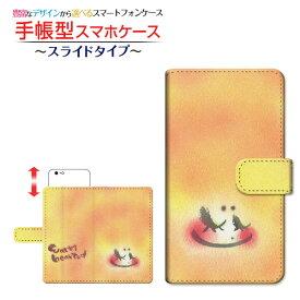 HUAWEI Mate 10 Pro [703HW]ファーウェイ メイト テン プロSoftBank手帳型 スライドタイプ スマホカバー ダイアリー型 ブック型warmhearted