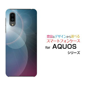 AQUOS sense3 plus サウンド [SHV46] auAQUOS sense3 plus SoftBankアクオス センススリー プラスオリジナル デザインスマホ カバー ケース ハード TPU ソフト ケースBlueShine