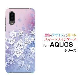 AQUOS sense3 plus サウンド [SHV46] auAQUOS sense3 plus SoftBankアクオス センススリー プラスオリジナル デザインスマホ カバー ケース ハード TPU ソフト ケースSnow Crystal