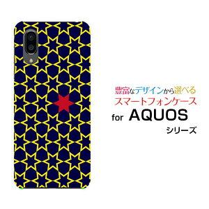 AQUOS sense3 plus サウンド [SHV46] auAQUOS sense3 plus SoftBankアクオス センススリー プラスオリジナル デザインスマホ カバー ケース ハード TPU ソフト ケースStar(type005)