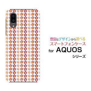 AQUOS sense3 plus サウンド [SHV46] auAQUOS sense3 plus SoftBankアクオス センススリー プラスオリジナル デザインスマホ カバー ケース ハード TPU ソフト ケーススマイルフラワー