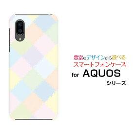 AQUOS sense3 plus サウンド [SHV46] auAQUOS sense3 plus SoftBankアクオス センススリー プラスオリジナル デザインスマホ カバー ケース ハード TPU ソフト ケースパステルダイヤ
