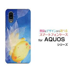 AQUOS sense3 plus サウンド [SHV46] auAQUOS sense3 plus SoftBankアクオス センススリー プラスオリジナル デザインスマホ カバー ケース ハード TPU ソフト ケースおやすみねこねこ