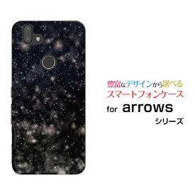 arrows M05アローズ M05格安スマホオリジナル デザインスマホ カバー ケース ハード TPU ソフト ケース宇宙柄ブラック