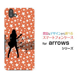 arrows U [801FJ]アローズ ユーSoftBankオリジナル デザインスマホ カバー ケース ハード TPU ソフト ケースギターガール