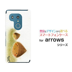 arrows Be3 [F-02L]アローズ ビースリーdocomoオリジナル デザインスマホ カバー ケース ハード TPU ソフト ケースくり兄弟栗