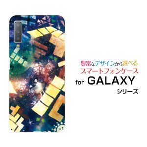 Galaxy A7 Rakuten UN-LIMIT 対応ギャラクシー エーセブンRakuten Mobile 楽天モバイルオリジナル デザインスマホ カバー ケース ハード TPU ソフト ケースぴかぴかてとりす