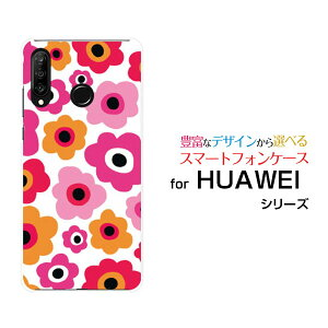 HUAWEI P30 Pro [HW-02L] P30 lite Premium [HWV33] P30 lite P20 Pro [HW-01K] P20 lite [HWV32]ファーウェイ シリーズハードケース/TPUソフトケースフラワーギフト(ピンク×オレンジ)スマホ/ケース/カバー/クリア【