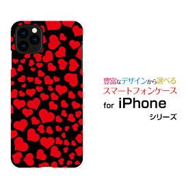 iPhone 12 miniアイフォン トゥエルブ ミニdocomo au SoftBankオリジナル デザインスマホ カバー ケース ハード TPU ソフト ケースラブラブハート(レッド)