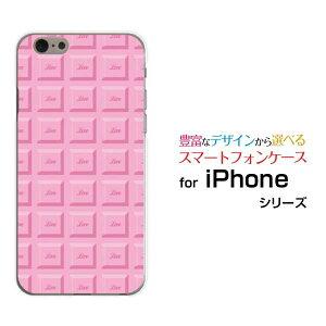 iPhone 6/6sアイフォン シックス/アイフォン シックスエスdocomo au SoftBank Y!mobile UQ mobileApple アップル あっぷるオリジナル デザインスマホ カバー ケース ハード TPU ソフト ケースチョコレート(