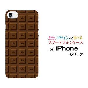 iPhone 8アイフォン エイトdocomo au SoftBankApple アップル あっぷるオリジナル デザインスマホ カバー ケース ハード TPU ソフト ケースチョコレート