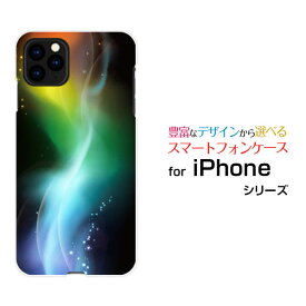 iPhone 11 Proアイフォン イレブン プロdocomo au SoftBankオリジナル デザインスマホ カバー ケース ハード TPU ソフト ケースglow color