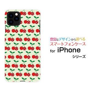 iPhone 11 Proアイフォン イレブン プロdocomo au SoftBankオリジナル デザインスマホ カバー ケース ハード TPU ソフト ケースドットチェリー
