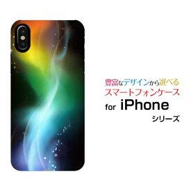 iPhone SE (第2世代)iPhone 11iPhone 11 ProiPhone 11 Pro MaxiPhone XS/XS Max XR/Xハードケース/TPUソフトケースglow colorスマホ/スマートフォン/ケース/カバー【メール便送料無料】[ 雑貨 メンズ レディース ]