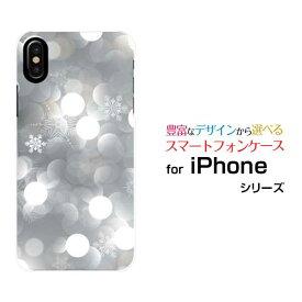 iPhone 11iPhone 11 ProiPhone 11 Pro MaxiPhone XS/XS Max XR/X8/8 Plus7/7 Plusハードケース/TPUソフトケース光る結晶スマホ/スマートフォン/ケース/カバー【メール便送料無料】[ 雑貨 メンズ レディース ]