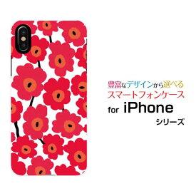 iPhone 11iPhone 11 ProiPhone 11 Pro MaxiPhone XS/XS Max XR/X8/8 Plus7/7 Plusハードケース/TPUソフトケース北欧風花柄type1レッドスマホ/スマートフォン/ケース【メール便送料無料】[ 雑貨 メンズ レディース ]