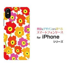 iPhone 11iPhone 11 ProiPhone 11 Pro MaxiPhone XS/XS Max XR/X8/8 Plus7/7 Plusハードケース/TPUソフトケース北欧風花柄type1マルチスマホ/スマートフォン/ケース【メール便送料無料】[ 雑貨 メンズ レディース ]