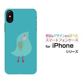 iPhone 11iPhone 11 ProiPhone 11 Pro MaxiPhone XS/XS Max XR/X8/8 Plus7/7 Plusハードケース/TPUソフトケースブルーバードスマホ/スマートフォン/ケース/カバー【メール便送料無料】[ 雑貨 メンズ レディース ]