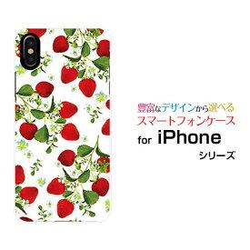 iPhone 11iPhone 11 ProiPhone 11 Pro MaxiPhone XS/XS Max XR/X8/8 Plus7/7 Plusハードケース/TPUソフトケースいちご柄スマホ/スマートフォン/ケース/カバー【メール便送料無料】[ 雑貨 メンズ レディース ]