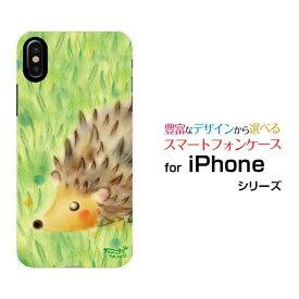 iPhone 11iPhone 11 ProiPhone 11 Pro MaxiPhone XS/XS Max XR/X8/8 Plus7/7 Plusハードケース/TPUソフトケース草原のハリネズミハリネズミ 草原 ほっこり パステル メルヘン