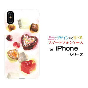 iPhone XSアイフォン テンエスdocomo au SoftBankApple アップル あっぷるオリジナル デザインスマホ カバー ケース ハード TPU ソフト ケースSweets time チョコレート