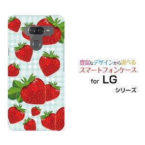 LG style2 [L-01L] LG K50 LG style [L-03K] V30+ [L-01K][LGV35] V20 PRO [L-01J] Beatハードケース/TPUソフトケースいちごとチェックスマホ/スマートフォン/ケース/カバー/ハード/ソフト【メール便送料無料】[ 雑貨