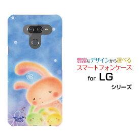 LG style2 [L-01L] LG K50 LG style [L-03K] V30+ [L-01K][LGV35] V20 PRO [L-01J] Beatハードケース/TPUソフトケースうさぎの親子うさぎ 親子 花 ぎゅう ほっこり メルヘン パステル