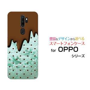 OPPO A5 2020 Rakuten UN-LIMIT 対応オッポ エーファイブ 2020Rakuten Mobile 楽天モバイルオリジナル デザインスマホ カバー ケース ハード TPU ソフト ケースチョコミント