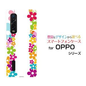 OPPO Find X2 Pro [OPG01]オッポ ファインド エックスツー プロauオリジナル デザインスマホ カバー ケース ハード TPU ソフト ケースFLOWER LINE