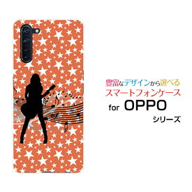OPPO Reno3 Aオッポ リノ スリー エーauオリジナル デザインスマホ カバー ケース ハード TPU ソフト ケースギターガール
