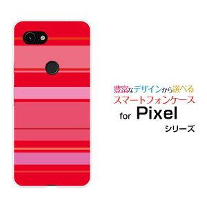 Pixel 3a xl ケース